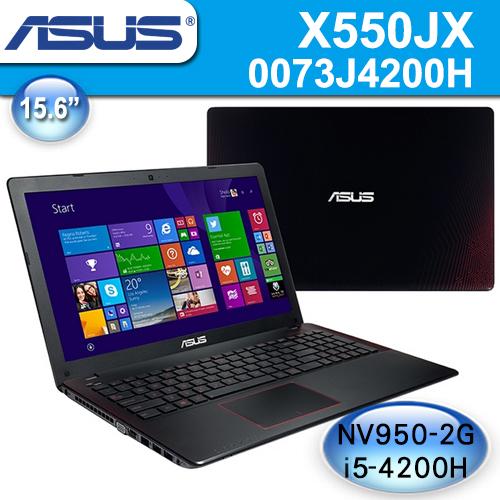 ASUS 華碩【全新品】X550JX-0073J4200H》15.6吋FHD, i5-4200H, 4G記憶體, 1TB硬碟, GTX獨顯2G, Win8.1, 2年保
