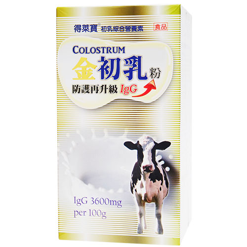 得萊寶初乳營養素450g[買2送1]【合康連鎖藥局】