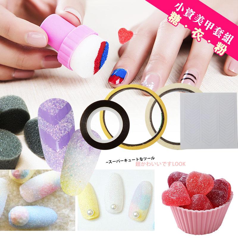 小資時尚 - 美紋糖衣美甲 質感兩件組 超細珠光粉(含瓶6g) 日系糖衣美甲