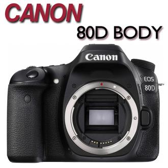 【★送副電(含盒內原電共2)】CANON EOS 80D Body 單機身【平輸中文】ATM/黑貓貨到付款加碼送 雙鏡相機包