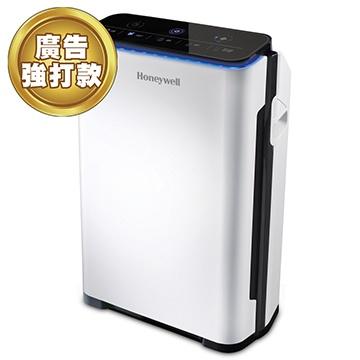 Honeywell智慧淨化抗敏空氣清淨機HPA-720WTW