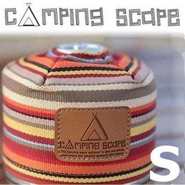 台北山水/CAmping scape/韓國露營用品/瓦斯罐保護套 S