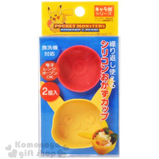 〔小禮堂〕神奇寶貝Pokémon 皮卡丘 造型矽膠小菜盒《2入.紅黃.大臉.寶貝球》