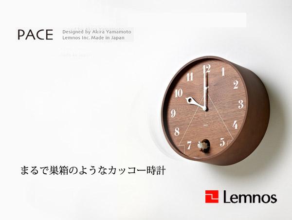 【This-This】日本 Lemnos PACE 日本圓形咕咕鐘 - 共兩色