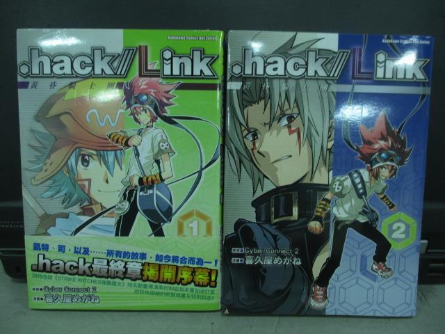 【書寶二手書T1/漫畫書_JCQ】HACK LINK_1&2集_共2本合售_Cyber connect2_未拆