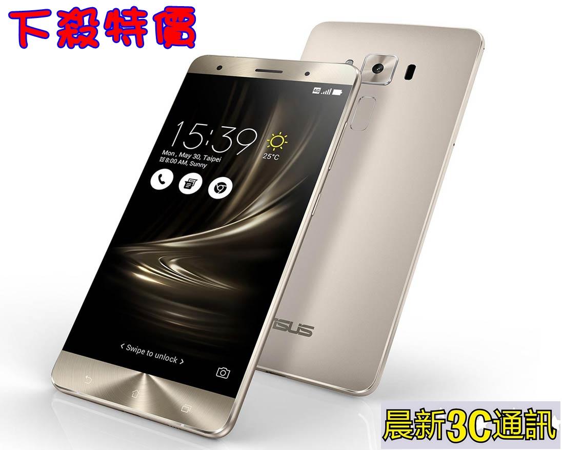 [晨新3C]ASUS ZenFone 3 Deluxe ZS570KL 32G/64GB 金/銀