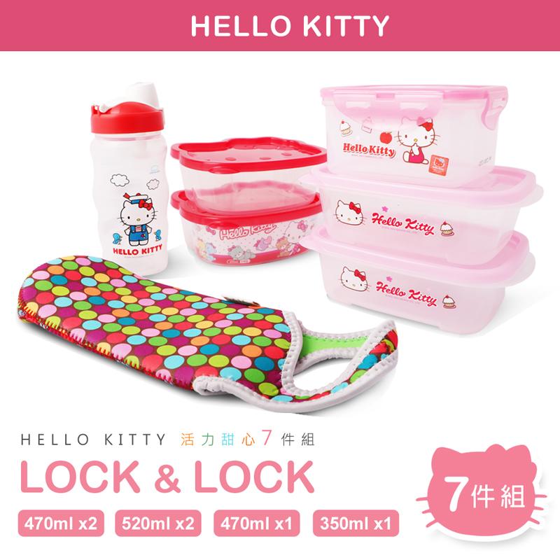 【樂扣樂扣】HELLO KITTY 活力甜心7件組