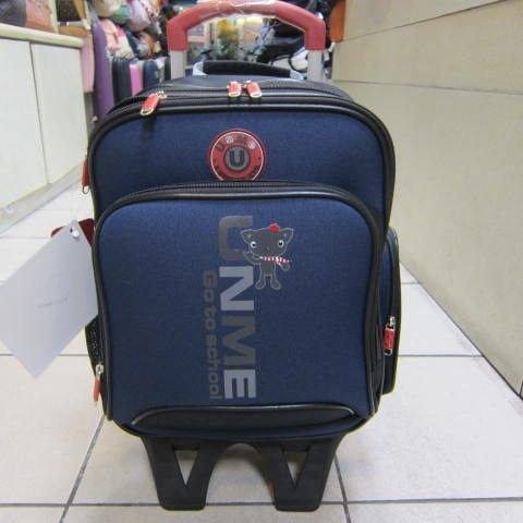 ~雪黛屋~UNME可拆式拉桿背包 個人登機箱 拉桿背包 書包 外出旅行上學工作萬用功能#3327深藍