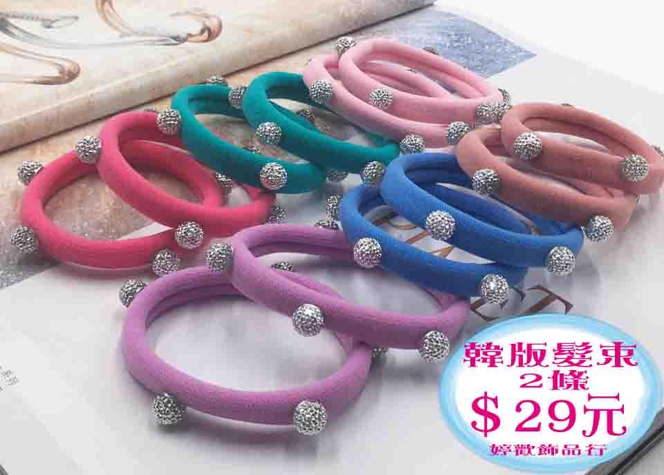 人氣韓版編織髮束.手環,2入$29元