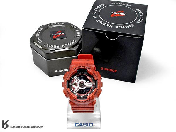 [10%OFF] 超高人氣 2015 新色 日本限定款 CASIO G-SHOCK GA-110SL-4ADR 紅 紅黑 潑墨 潑漆 系列 霧面 !