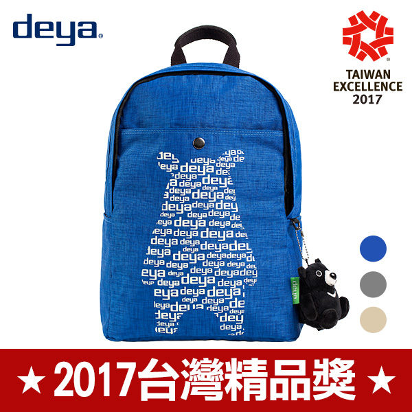 後背包-deya光點熊防潑水後背包-環保寶特瓶紗材質 MIT台灣製造 加贈deya熊玩偶 台灣黑熊聯名款