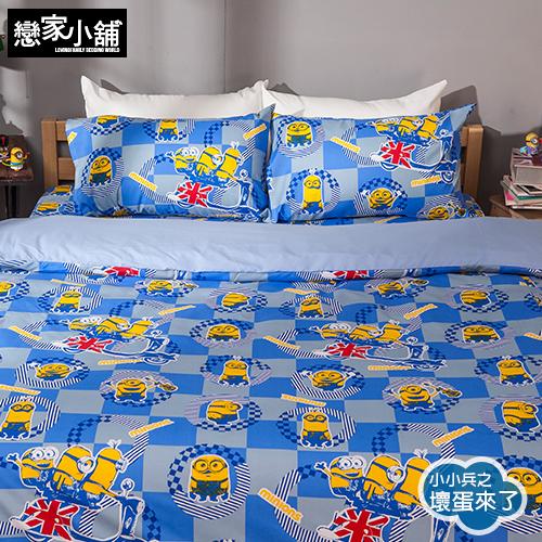 床包 / 單人【小小兵壞蛋來了】含一件枕套,磨毛多工法處理,戀家小舖台灣製