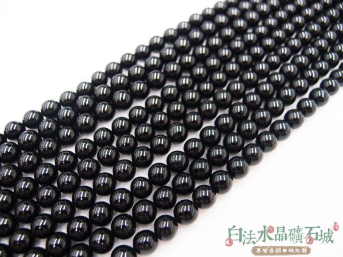 白法水晶礦石城 巴西 瑪瑙 老黑玉髓 黑瑪瑙 8mm 色澤-全黑 特級品 首飾材料-單顆訂購區