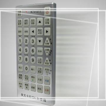 【遙控天王】KTV-511 卡拉OK(夜光)點歌機多功能遙控器**本售價為單支價格**