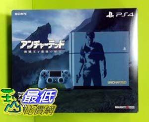 [刷卡價] (日規機) PS4 秘境探險 4 盜賊末路 日規 限定同捆主機 (不含PS4 軟體)