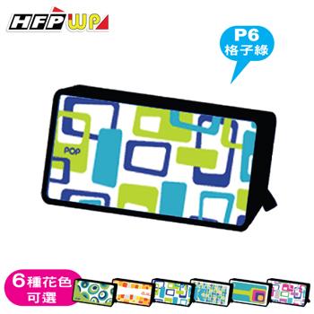 HFPWP 收納包 普普風 環保材質 台灣製 POPS02P6 格子綠 / 個