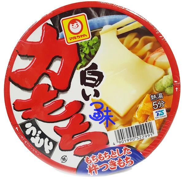 (日本) 東洋水產 白麻糬 烏龍 碗麵 1碗 109 公克 特價79 元 【4901990522991 】