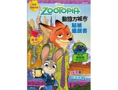 RG037 動物方城市 貼紙遊戲書