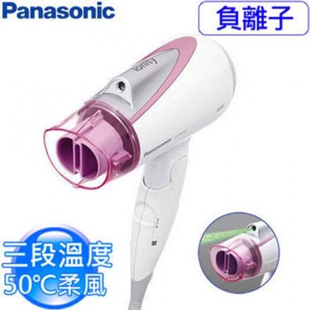 ★杰米家電☆ Panasonic 國際牌 負離子吹風機 EH-NE31-P