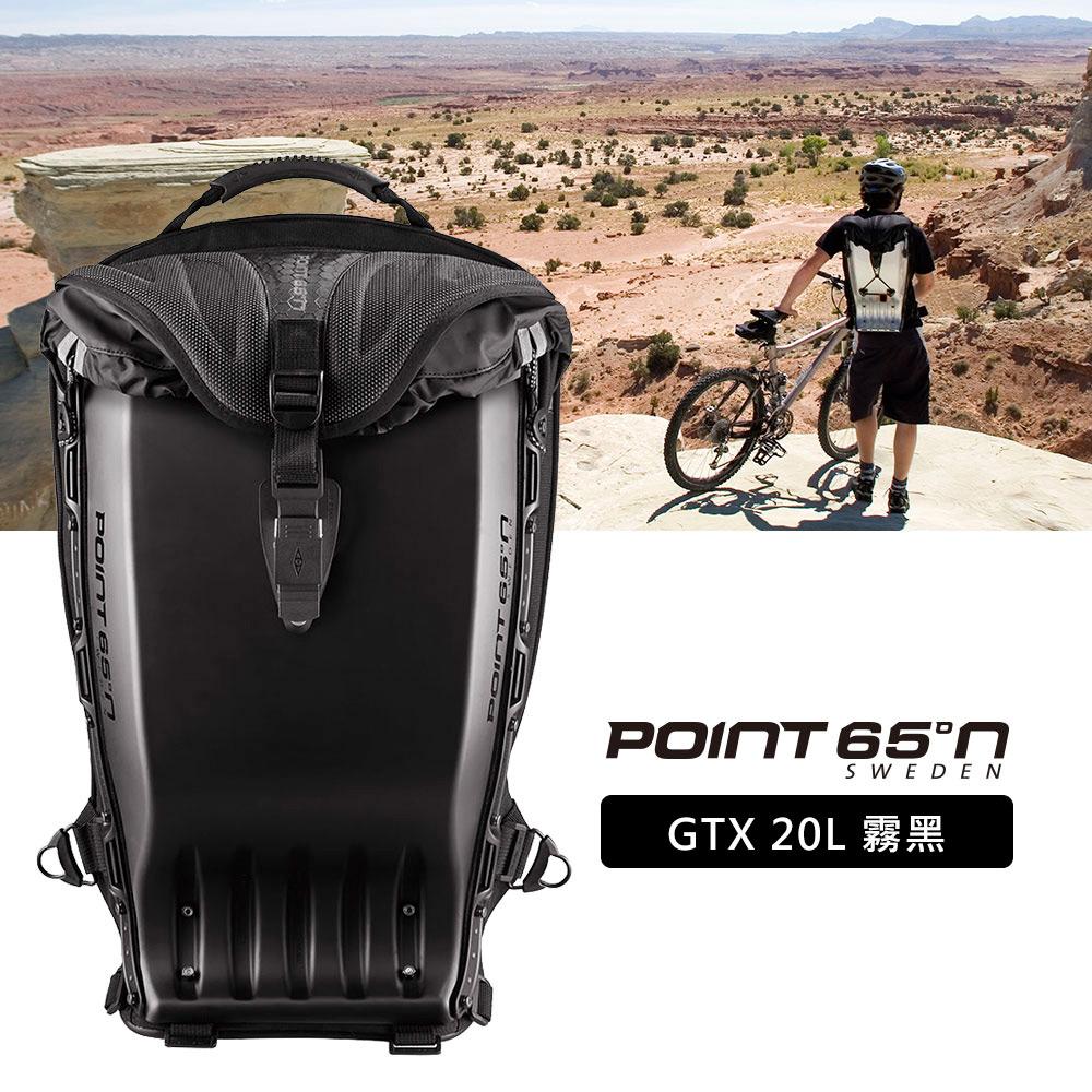 POINT 65-瑞典寶麗包 GTX 20L硬殼後背包-霧面黑
