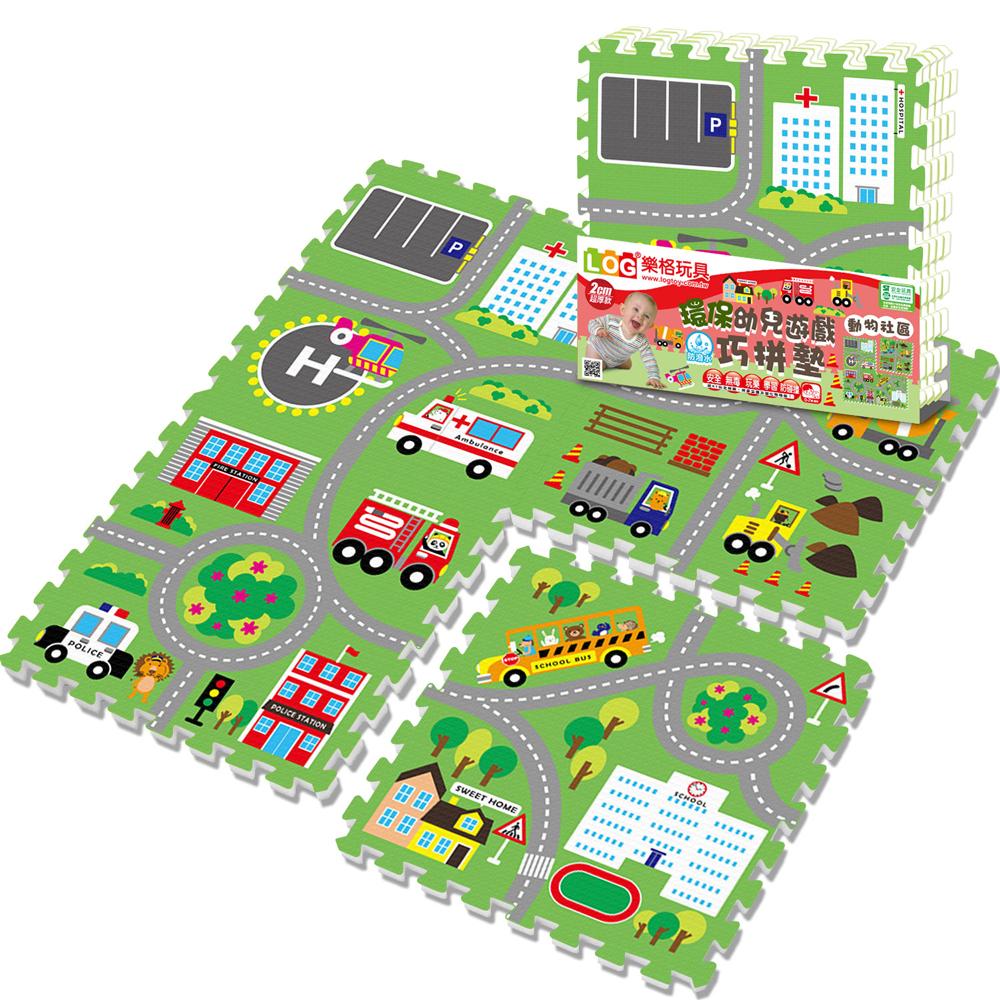 LOG樂格玩具 2cm環保幼兒遊戲巧拼墊-動物社區  (環保安全無毒)