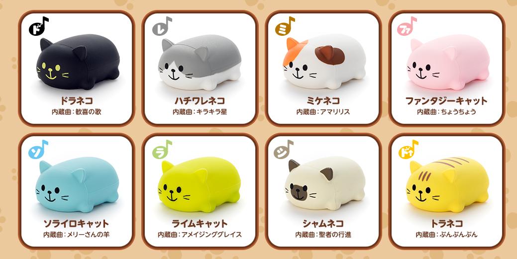 日本 音階貓造型音樂按鍵玩具套組 (現貨)