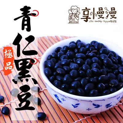 【 享 慢 漫 】青仁黑豆*600G