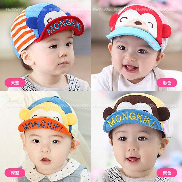 寶寶帽 猴子造型棒球帽 軟沿鴨舌帽  嬰兒帽 防曬必備 CA3935