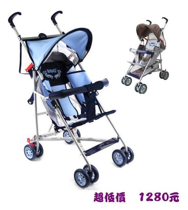 *美馨兒* EMC - 半罩豪華三段傘車(二色可挑)/嬰兒推車 1280元