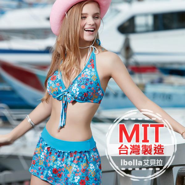 二件式比基尼泳裝  MIT台灣製造碎花裙式比基尼泳衣(附帽)  預購【36-66-85137】ibella 艾貝拉