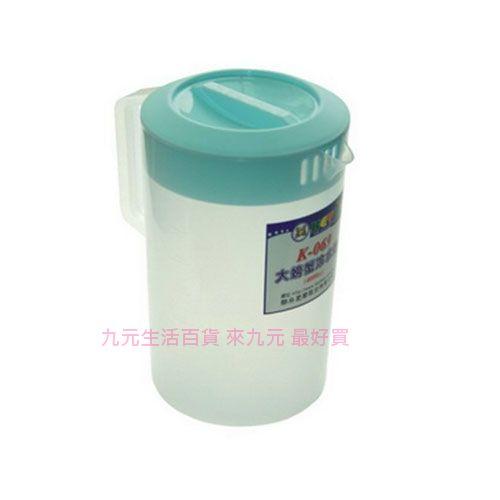 【九元生活百貨】聯府 K069 大螃蟹冷水壺-4L