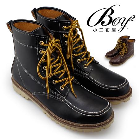 ☆BOY-2☆【NKP-FAP110】馬丁鞋 潮流皮革高筒靴