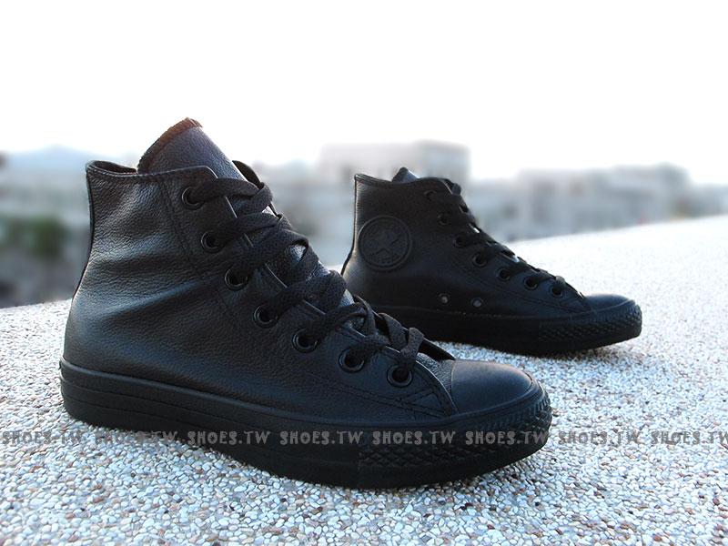 [26cm]《限量5折》【1T405】CONVERSE 帆布鞋 基本款 高筒 皮革 全黑 男女都有