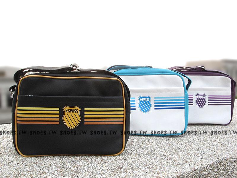 Shoestw【114AWB09-】K-SWISS 包包 側背包 中型 漸層系列 黑黃、白藍、白紫 三色