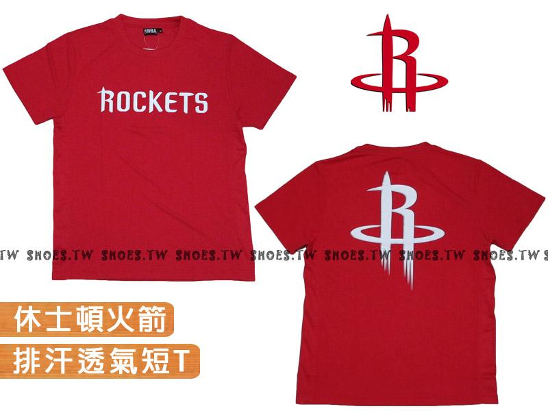 《換季折扣》Shoestw【8260213018】NBA 排汗短袖 T恤 休士頓 火箭隊 林書豪 紅色