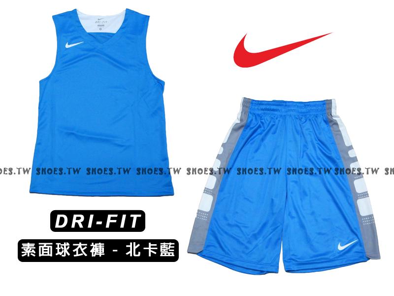 【614447412、614446412】NIKE團體球衣 HBL球衣 透氣柔軟布 單面 北卡藍