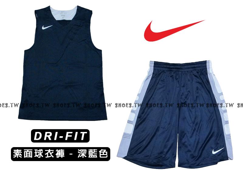 【614447451、614446451】NIKE團體球衣 HBL球衣 透氣柔軟布 單面 深藍色