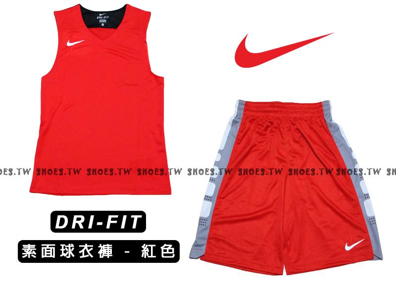 【614447610、614446610】NIKE團體球衣 HBL球衣 透氣柔軟布 單面 紅色