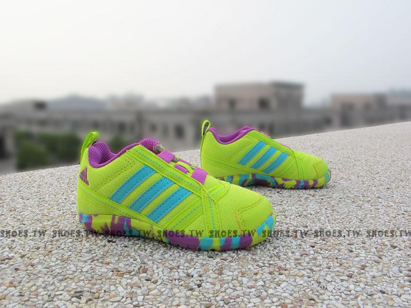 Shoestw【B40085】ADIDAS NatWeb I 小童鞋 帆布鞋 綠紫迷彩 鬆緊帶