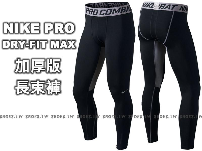 Shoestw【548187013】NIKE PRO 緊身長束褲 加厚款 DRI-FIT MAX 黑色 內裡紅色 男款