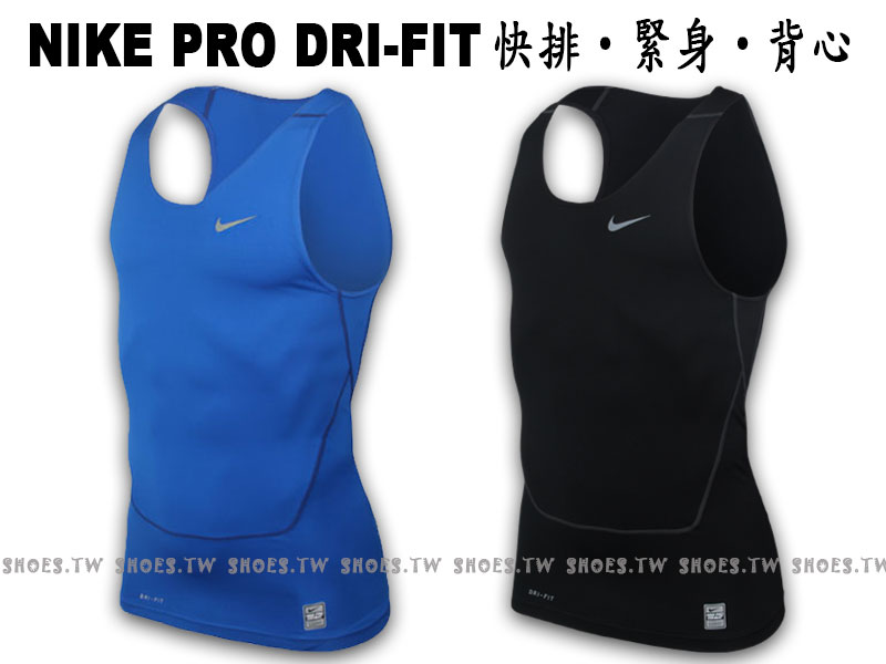 Shoestw【634872-】NIKE PRO 萊卡 DRI-FIT 緊身背心 細肩 快速排汗 黑 藍兩色
