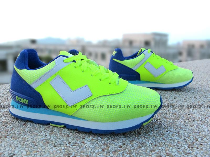 [29cm]《超值5折》【51M1SO78YW】PONY SOLA-T 復古慢跑鞋 內增高 夜光系列 藍螢光綠 歐陽妮妮 男款