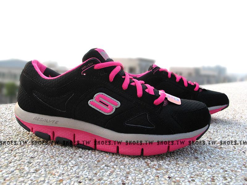 鞋殿【12479BKSP】SKECHERS 陳意涵代言 慢跑鞋 健走鞋 U型鞋設計 SHAPE UPS 記憶鞋墊 黑桃 女款