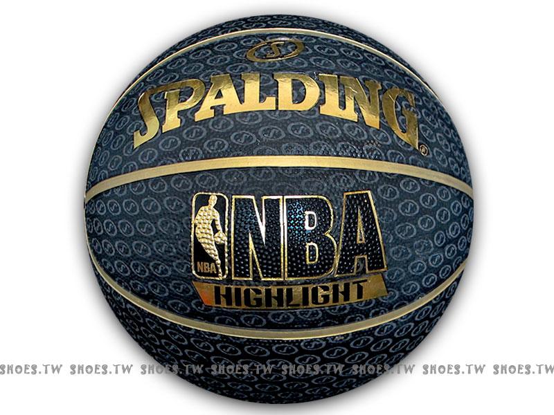 鞋殿【SPA73901】斯伯丁籃球 SPALDING 2013 HIGHLIGHT 室外籃球 黒金