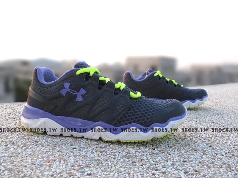 出清6折 Shoestw【1255125029】UNDER ARMOUR UA 慢跑鞋 Optimum 灰紫螢光黃 女款