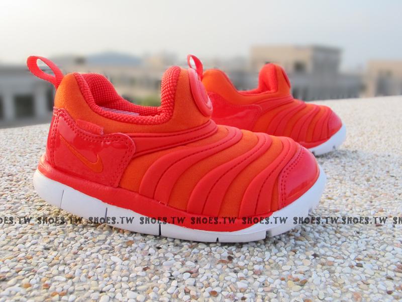 【343738682】NIKE DYNAMO FREE 2014 童鞋 毛毛蟲 運動鞋 中童鞋 橘紅