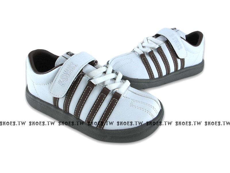 [21cm]【52693103】K-SWISS 童鞋 休閒鞋 中童 運動鞋 白底咖啡條紋 男款
