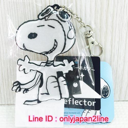 【真愛日本】16101200055 反光吊牌掛飾-SN飛行   史努比 SNOOPY    吊飾  掛飾