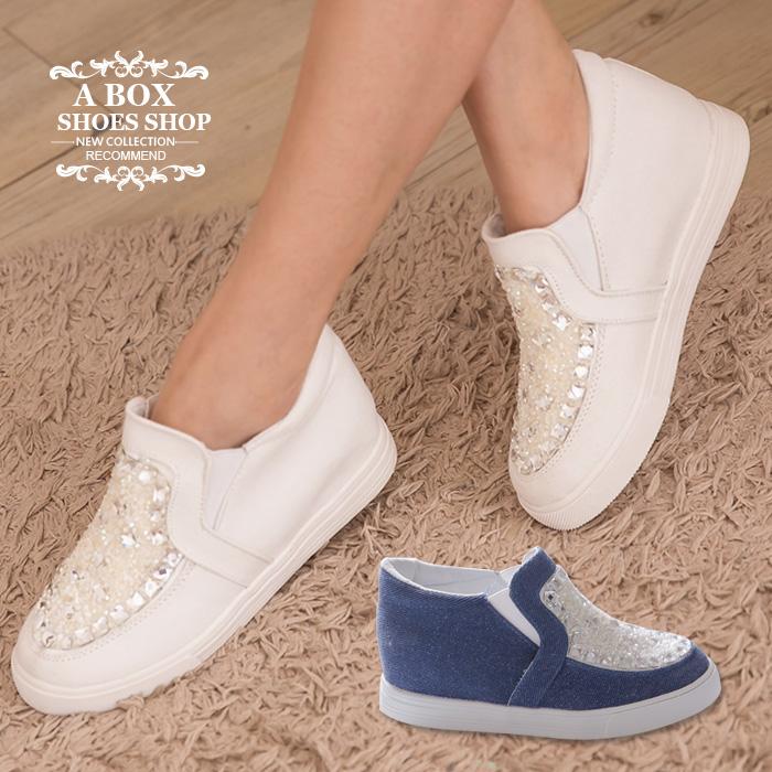 格子舖*【KR191】嚴選熱賣款 璀璨閃耀寶石 厚底內增高 百搭實穿鬆高鞋 帆布鞋 2色