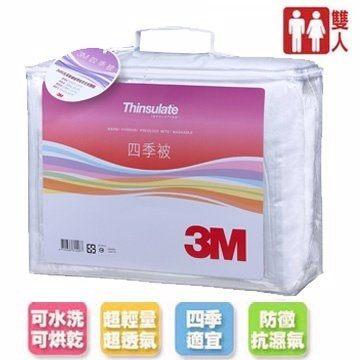 免運費 3M 可水洗專用被--四季被/被子/毯子/房螨抗菌棉被 雙人尺寸 (6x7) Z250